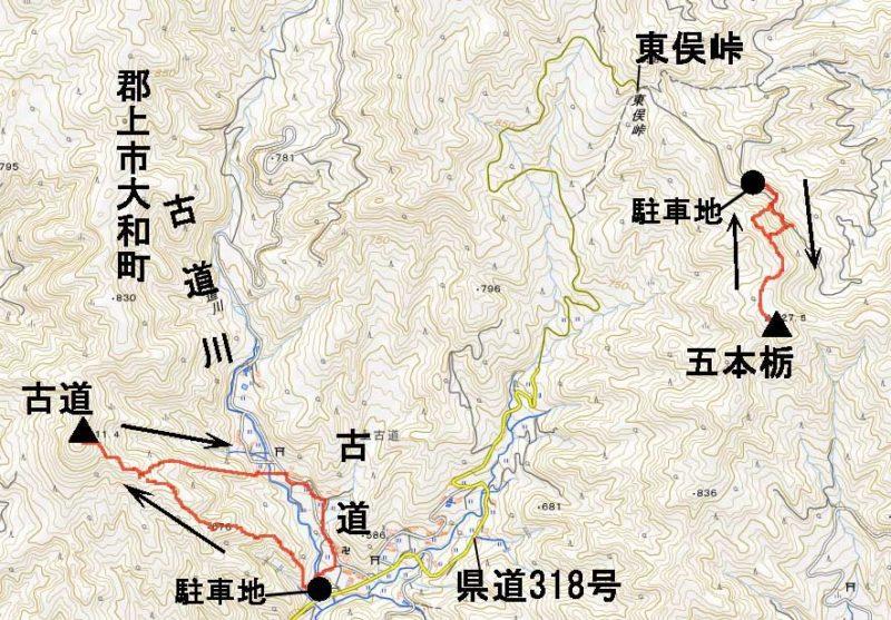 古道・五本栃地図